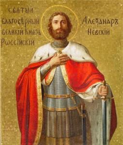 св.кн.Александр_Невский