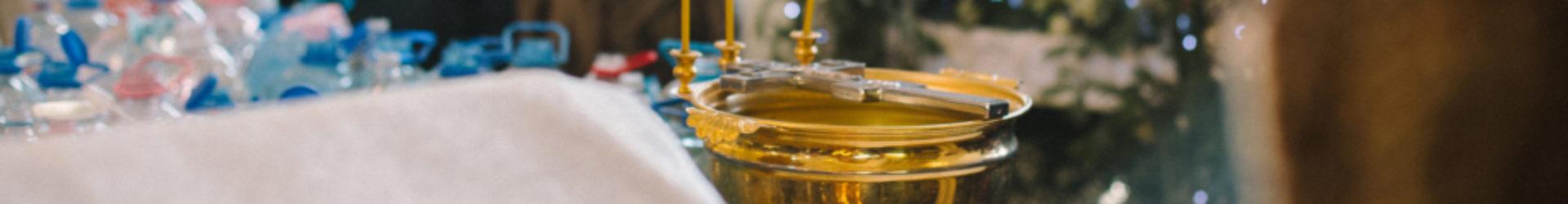 Расписание предрождественских Богослужений